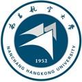南昌航空大学自考