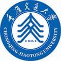重庆交通大学自考