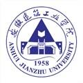 安徽建筑大学自考