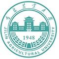 吉林农业大学自考