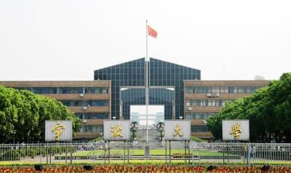 宁波大学自考