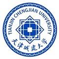 天津城建大学自考