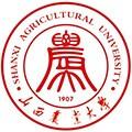 山西农业大学自考