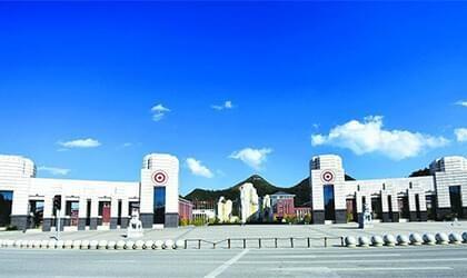 贵州财经大学自考
