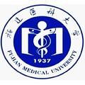 福建医科大学自考