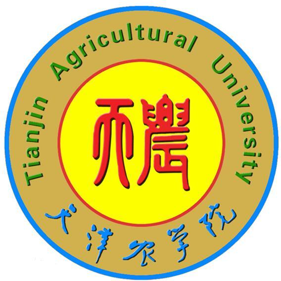天津农学院自考
