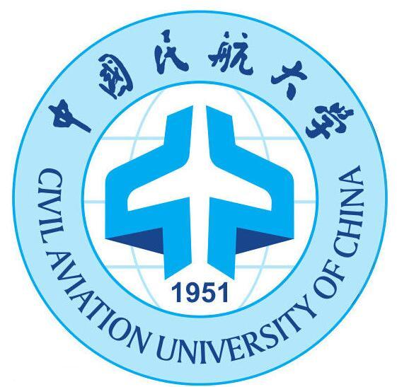 中国民航大学自考