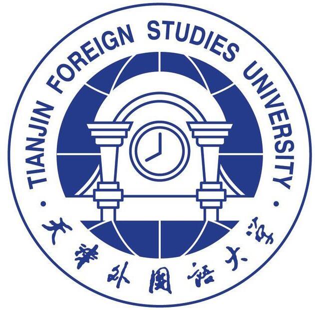 天津外国语大学自考