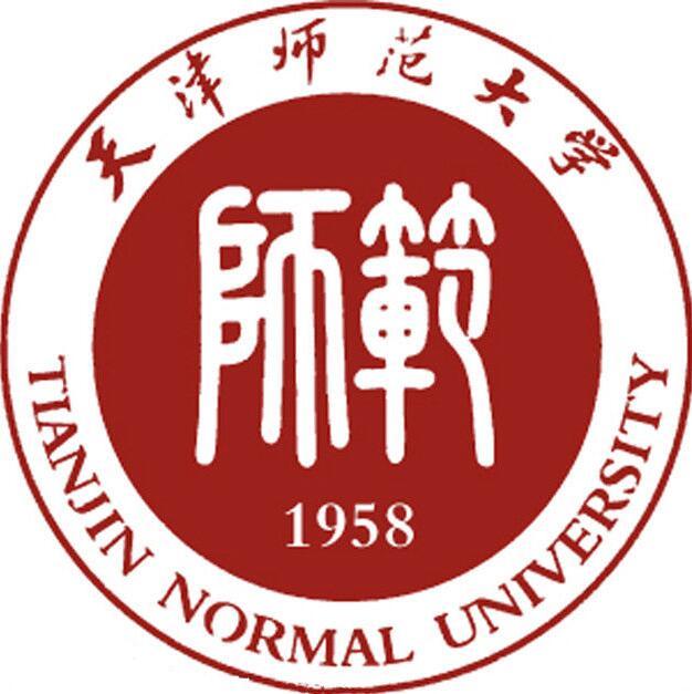 天津师范大学自考