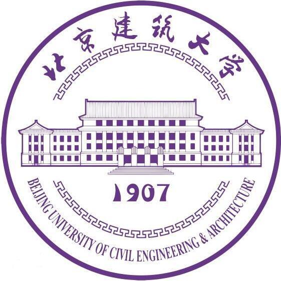北京建筑大学自考
