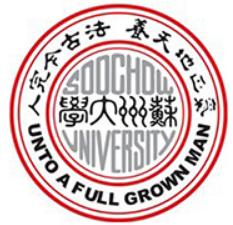 苏州大学自考