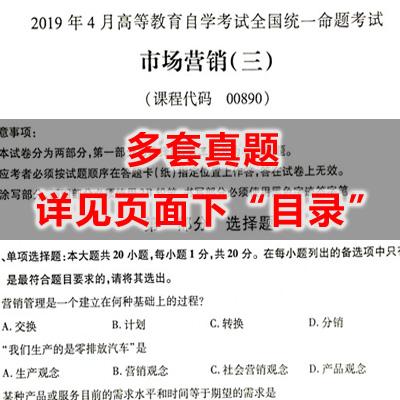 00233税法历年真题