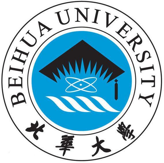 北华大学自考