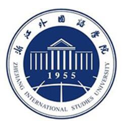 浙江外国语学院自考