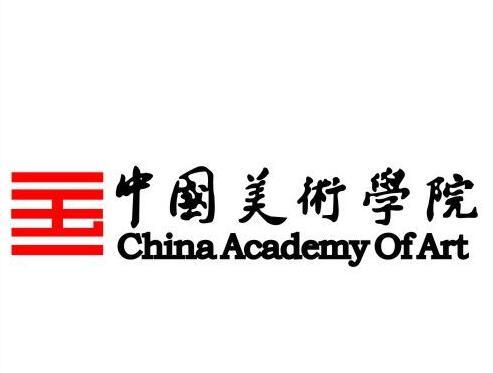 中国美术学院自考