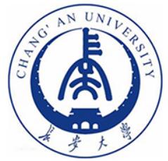长安大学自考