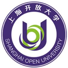 上海开放大学自考