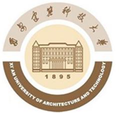 西安建筑科技大学自考