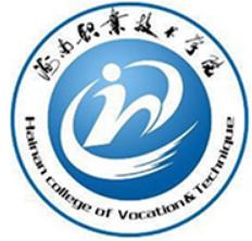 海南职业技术学院自考