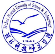 河北科技师范学院自考
