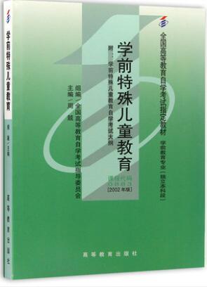 四川外语教学法自考教材