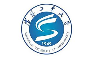 沈阳工业大学
