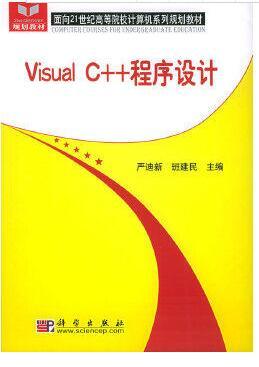 7169 软件开发工具与环境 教材