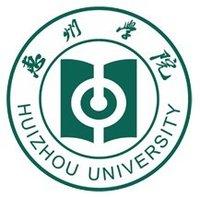 惠州学院自考
