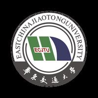 华东交通大学自考