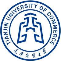 天津商业大学自考