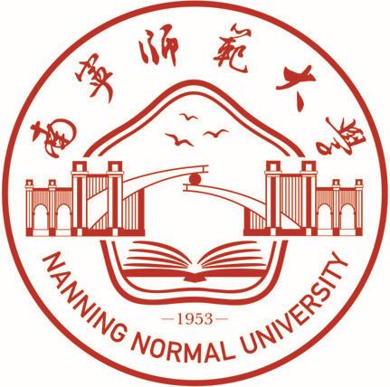 南宁师范大学自考