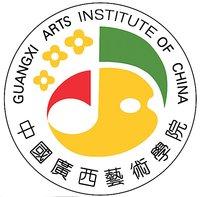 广西艺术学院自考