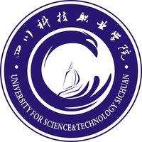 四川科技职业学院自考