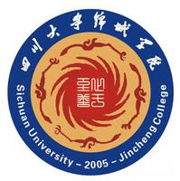 四川大学锦城学院自考