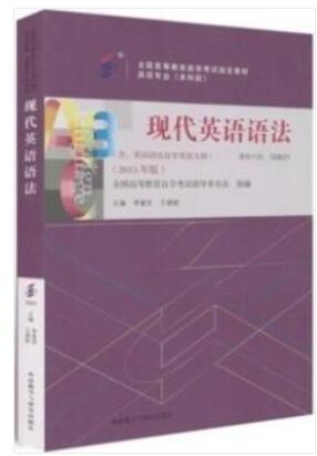 00831英语语法