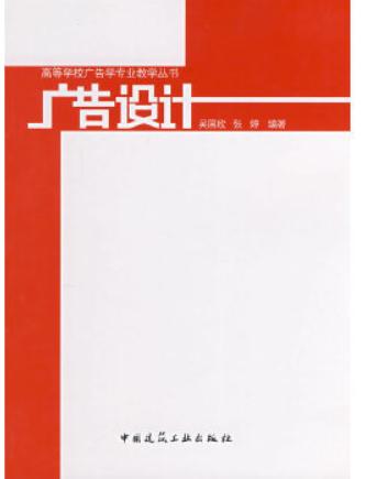 07336专业广告设计
