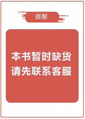 05744食品加工与保藏(专)自考教材