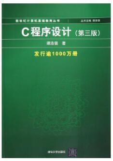 04001数据库原理与程序设计自考教材