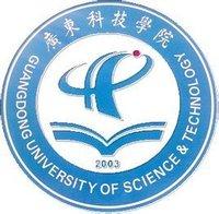 广东科技学院自考