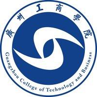 广州工商学院自考