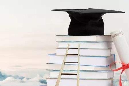 2020下半年辽宁省高等教育自学考试毕业申请须知