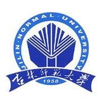吉林师范大学自考