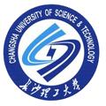 (海南)长沙理工大学自考