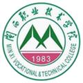 闽西职业技术学院自考