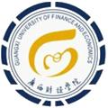 广西财经学院自考